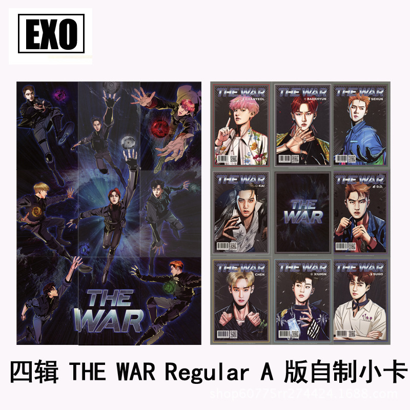1set Kpop EXO Cartoon Photocard For Fans Collections High Quality EXO Kpop THE WAR Regular Album Photo Card New Arrivals