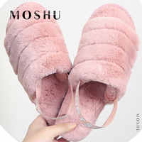 Fluffy House Slippers Women Winter Fur Slides Female Warm Faux Indoor Shoes Woman Flat Sandals Zapatos De Mujer