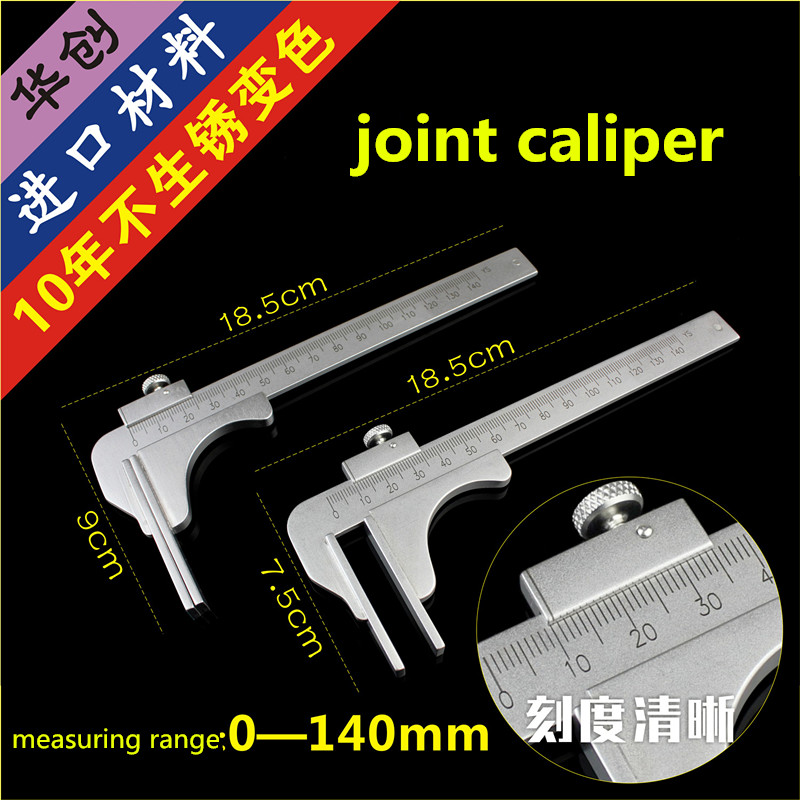 Medical joint caliper orthopedic instrument prosthes length diameter measuring device femoral head hip joint knee implant Ruler