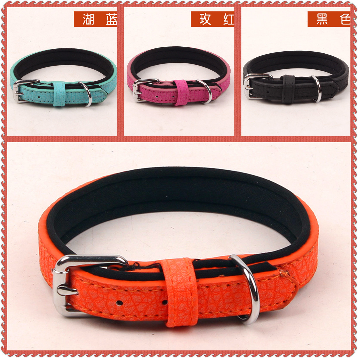 Dog Supplies Hand Holding Rope Pet Pu Swimming Cloth Neck Ring Pet Supplies