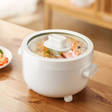 Dormitory Bedroom Student Multifunction Home Double Layer Cooking Noodle 220V 2L Small Hot Pot Rice Cooker Non-Stick Pan