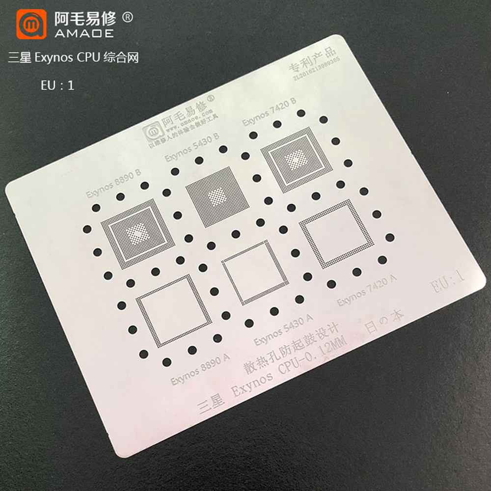 Amaoe EU1 For Exynos 8890/Exynos 5430/Exynos 7420 For SAMSUNG CPU RAM Chip BGA Stencil IC Solder Reballing Tin Pin Heating 1