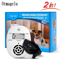 2 in 1 Wireless Electronic Pet Dog Fence Indoor Pet Barriers Management System with Pest Repellent Dog Training Collar Receiver
