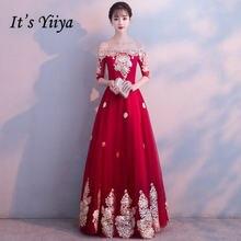Женское длинное вечернее платье it's yiiya бордовое элегантное