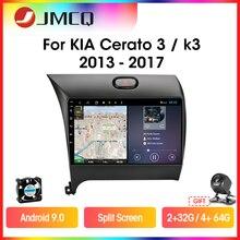 JMCQ T9 For KIA K3 CERATO FORTE 2013-2017 3 YD Tuner Car Radio Multimidia Video Player