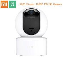 Xiaomi Mijia Smart IP Camera HD 1080P 2.4G Wifi Wireless 360° 10m Night Vision Intelligent Security AI Humanoid Detection cam