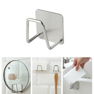Kitchen Stainless Steel Sponges Holder Sponges Drain Drying Rack Kitchen Sink Accessories Storage Organizer