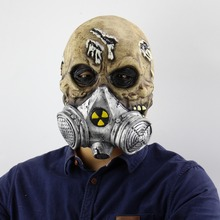 Horrible Halloween Mask