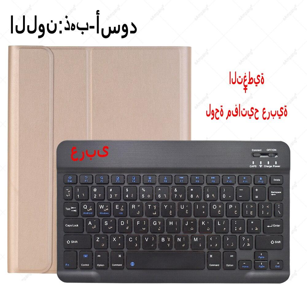 Arabic Keyboard Tan/Khaki Keyboard Case For ipad 10 2 2019 7 7th 8th Generation A2197 A2198 A2200 A2232 Detachable