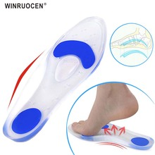 Unisex Medical Silicone Gel Insoles Treatment Heel Pain Relief Arch Support Orthotic Insole Plantar Fasciitis Heel Spur