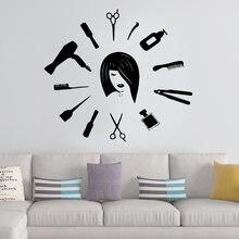 Современная вырезка волос ПВХ настенные художественные наклейки