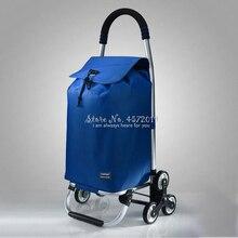 Складная Алюминиевая тележка для шоппинга маленькая тележка старые дома светильник корзина восхождение Лестницы складные тележки подшипник полуприцепа 35 кг