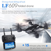 Mini 4CH 6-Axis HD 720P Drone Altitude Hold Hover Headless Mode Foldable WIFI Kids Uav Gift LF609 4CH 6-Axis 720P Drone(China)