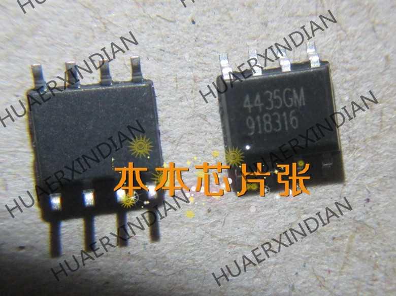Yeni AP4435GYT-HF 4435GYT AP4435GM 4435GM 1.2 yüksek kalite