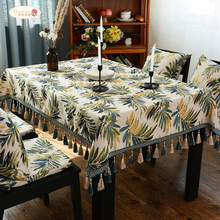 Proud Rose American Table Cloth Round Cover Home Decoration Tassel Tea Hotel Supplies Custom