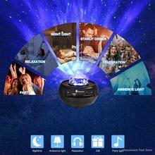 Romantic Galaxy Projector Star Lamp USB LED Starry Sky Night Light Projector Blueteeth Voice Control Music Player Night Light