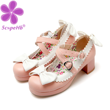 Girls Pumps Lolita Shoes Women Cosplay Party Platform High Heel Pink Mary Janes Shoes with Butterfly-knot Plus Big Size 34-46 new 2019 brand design lolita style pink satin mary jane shoes thick chunky jewelry heel rhinestone buckle women pumps