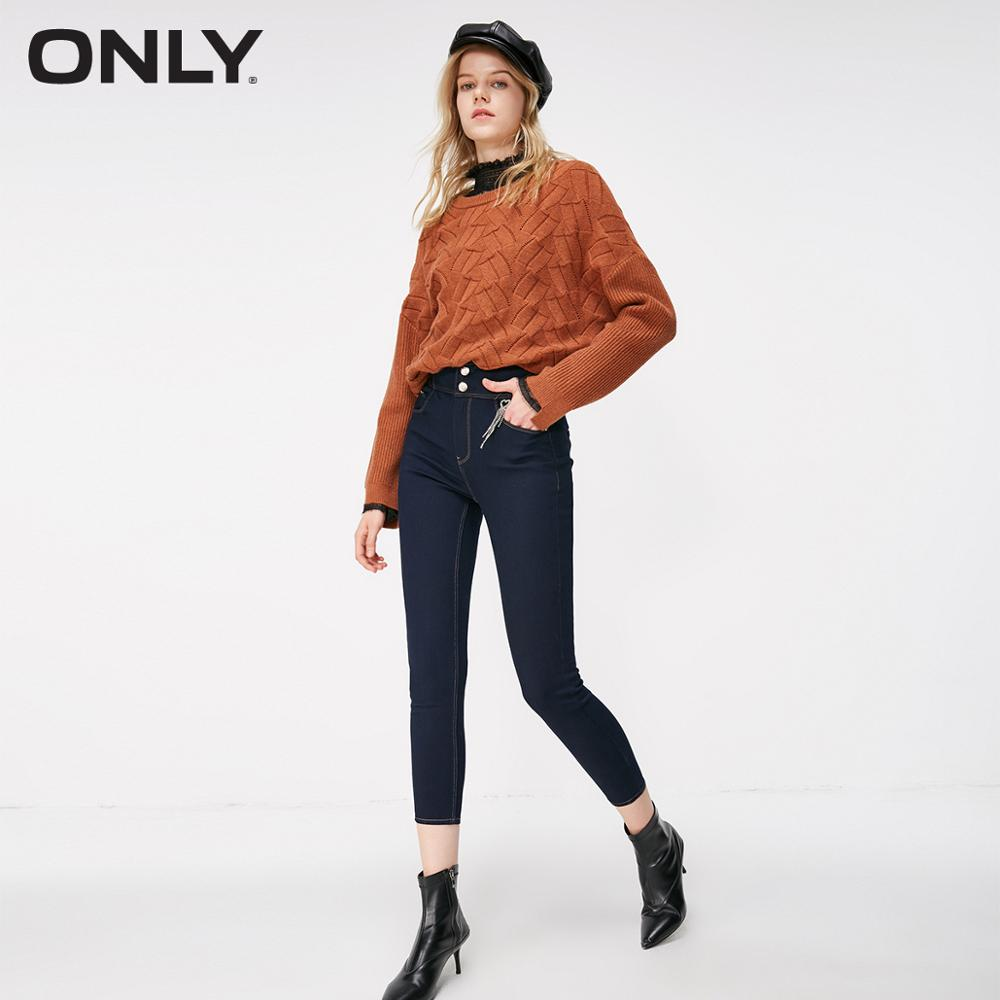 ONLY Women's High-rise Skinny Crop Jeans | 119132540