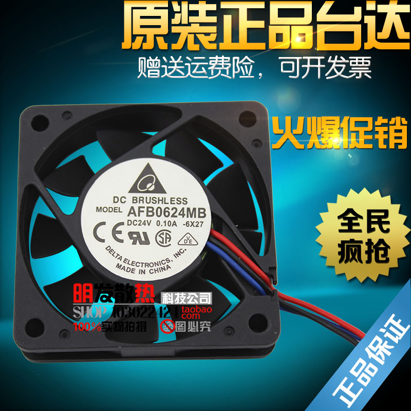 Rarido 2016 New 40mm x 10mm DC 24V 0.10A 2Pin 5000RPM 4.85CFM Chipset Cooling Fan