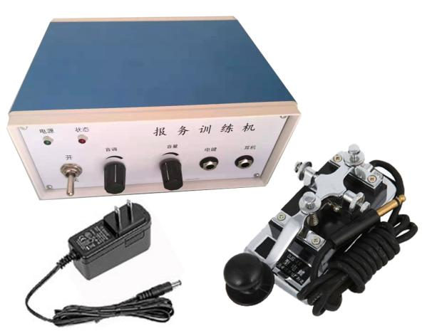 JX-5 Telegraph Training Machine Radio Training Machine Morse Code CW Veteran Gift Oscillator K4 Telegraph Key