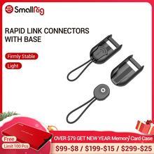 SmallRig וידאו ירי מצלמה רצועת כתף מהירה קישור מחברים עם בסיס עבור SmallRig Dslr מצלמה כתף רצועה 2421