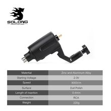 Solong Texture Rotary Tattoo Machine  for Liner and Shader Alloy Coloring Tattoo Machine Gun M636 цена и фото
