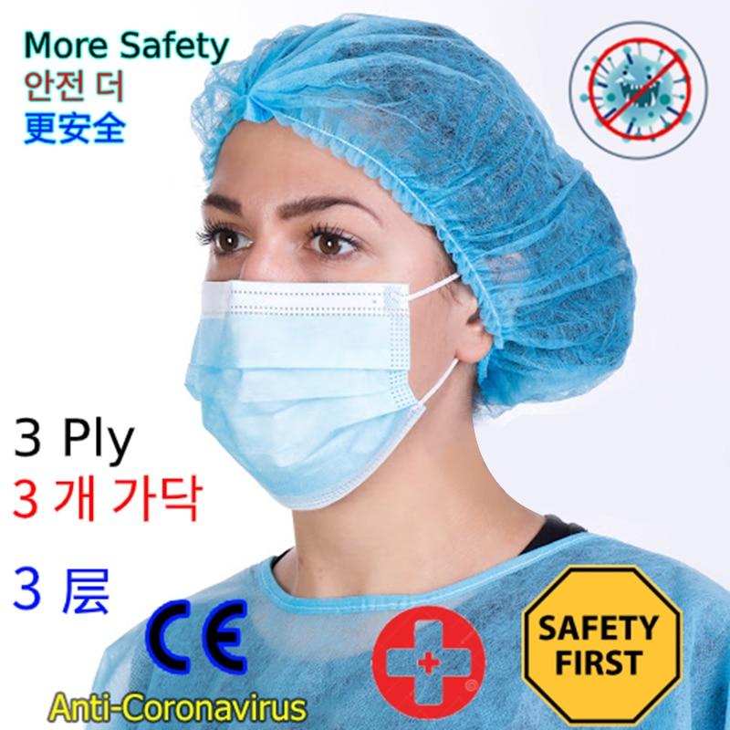 50pcs/bag Disposable Regular Mouth Mask Non-woven Face Mask Anti-coronavirus Dust Mouth Nose Covers