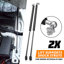 2X Car Gas Shock Hood Shock Strut Damper Lift Support for Skoda Octavia A7 MK3 Stainless Steel Hydraulic Rod 2012 2013   2020
