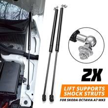 Skoda Octavia A7 MK3 스테인레스 스틸 유압로드 2012 2013   2020 용 2X 자동차 가스 충격 후드 충격 스트럿 댐퍼 리프트 지원