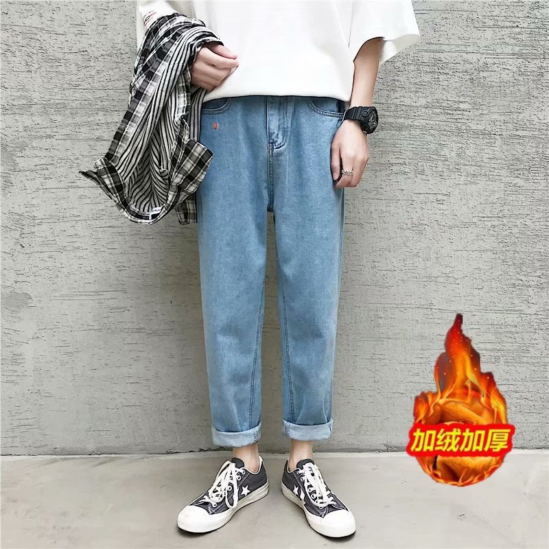 Autumn And Winter Plus Velvet Jeans Men Popular Brand Harem Hong Kong Style Korean-style Trend Loose-Fit Versatile Casual Straig