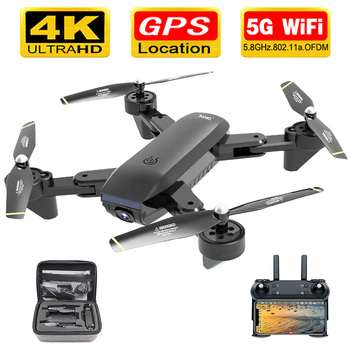 цена на SG700D 700G 5G WIFI GPS Drone 4K HD Dual Camera Drone Professional Zoom control 1080P Camera Foldable RC quadcopter Drone VS E38