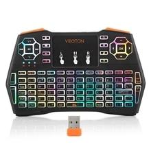I8 プラス 2.4GHz ワイヤレスミニキーボード用タッチパッドとリモート制御ボックスノートブックタブレット Pc