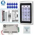 Полный RFID система контроля доступа комплект автономная металлическая клавиатура электронный замок источник питания DC12V дверной выход с 125 ...