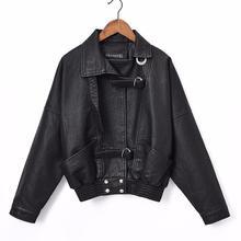 Jacket Bomber-Coats Batwing-Sleeve Punk Vintage Autumn Women New FMFSSOM Slim Short