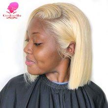 Perruque Bob Lace wig brésilienne Remy naturelle – QUEEN BEAUTY, cheveux courts lisses, blond ombré 613, 13x1, 6 - 18 pouces, pour femmes africaines