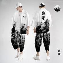 Japanese Traditional Clothing Kimono Pants Men Retro Yukata Asian Fashion Tang Suit Harajuku Hanfu Yukata Jacket
