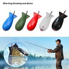 5 цветов рыболовные снасти ракеты катушка кормушки для гранул