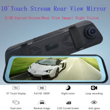 BigBigRoad Car DVR Dash Cam Stream RearView Mirror For Zotye Damy X7 X5 E200 M300 SR7 SR9 T300 T500 T600 T700 T800 V10 Z360 Z700(China)