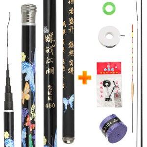 Image 2 - 2019 NEW High Quality Telescopic Fishing Rod Super Light Hard 3.6m/4.5m/5.4m/6.3m/7.2m Chinese style Carbon Fiber Hand Pole