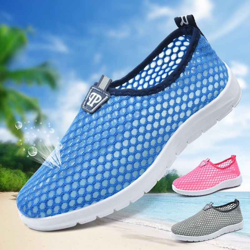 Running Shoes For Men Women New Breathable Mesh Shoes One-foot Casual Flexible Shoes Lightweight Flat-bottomed Lazy Shoes