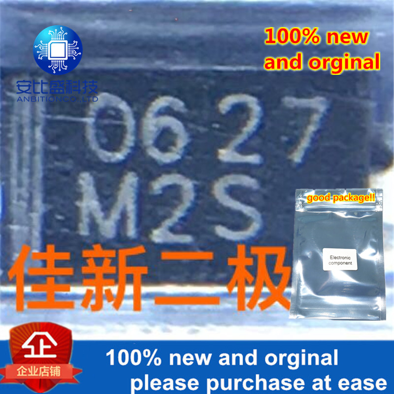 100pcs 100% New And Orginal M2S 2A1000V DO214AC SMA High Voltage Rectifier In Stock
