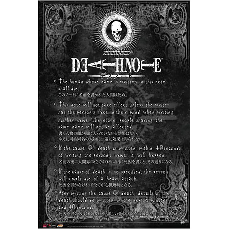 Death Note Rule Poster Custom Satin Poster Print Cloth Fabric Wall Poster Print Silk Fabric Print Poster