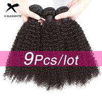 X Elements Brazilian Kinky Curly Hair Bundles 9 Pcs/Lot Remy Human Hair Weave Bundles 8 26 Inch Natural Color Hair Extensions