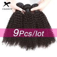 X Elements Brazilian Kinky Curly Hair Bundles 9 Pcs/Lot Remy Human Hair Weave Bundles 8 26 Inch Natural Color Hair Extensions