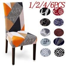 1/2/4/6 Uds cubierta para silla de LICRA impresa elástico Universal cubierta para silla fundas para comedor boda banquete Hotel