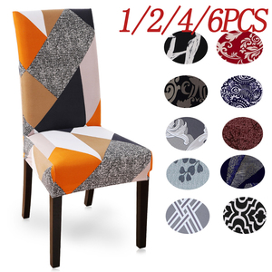 1/2/4/6PCS Spandex Chair Covers Printed Stretch Elastic Universal Chair Cover Slipcovers For Dining Room Wedding Banquet Hotel(China)