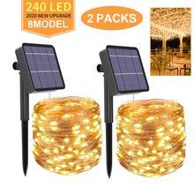 2Pack открытый солнечные светодиодные строки света 240LED солнечные рождественские огни лампы Фея огни водонепроницаемый IP65 для сад украшения