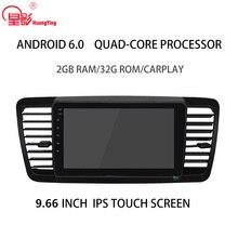 9,66 дюймов навигатор Автомобильный мультимедийный плеер интеллектуальный HD емкостный экран Аудио Видео Handfree DVD для Subaru Legacy Outback