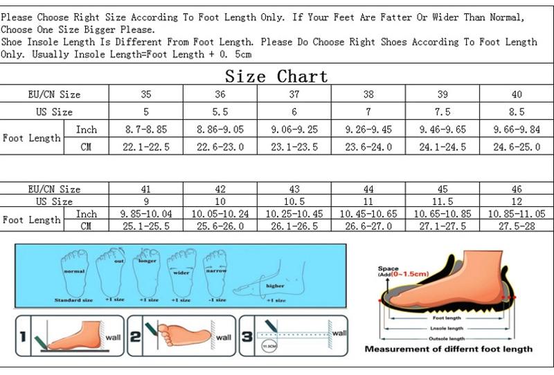 尺码表描述图