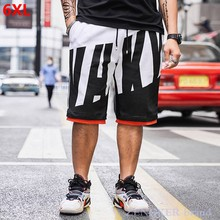 Plus size youth summer casual shorts male man loose 6XL stit